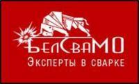 Бел Свамо