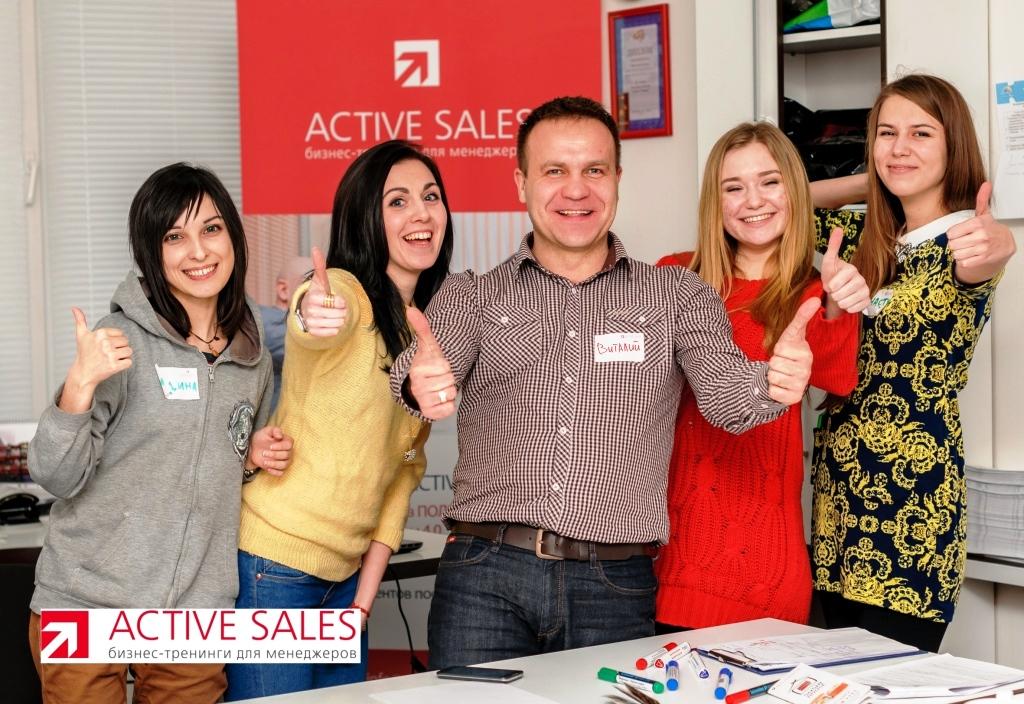 Тренинг по продажам в Минске