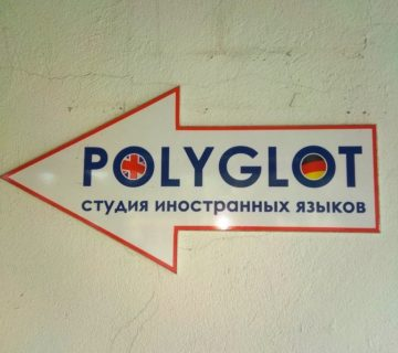 trening-prodaja-uslug-obucheniya (2)-1