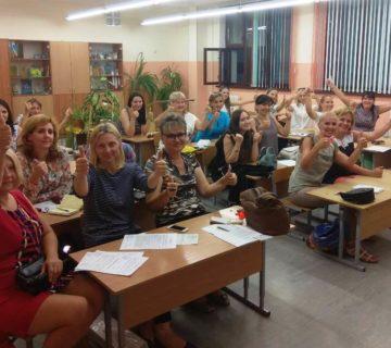 biznes-obuchenie-trenerov (11)-1