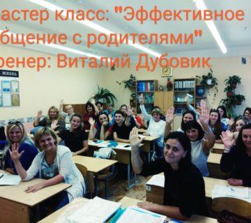biznes-obuchenie-trenerov-111 (1)-1