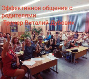 biznes-obuchenie-trenerov-111 (2)-1