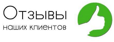 kak-prodat-uslugu-obucheniya-1-1