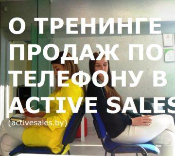 trening-po-prodajam-okon-pvh (34)-1
