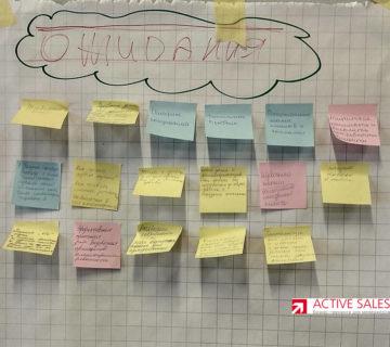 klientoorientirovanie-v-minske (3)-1