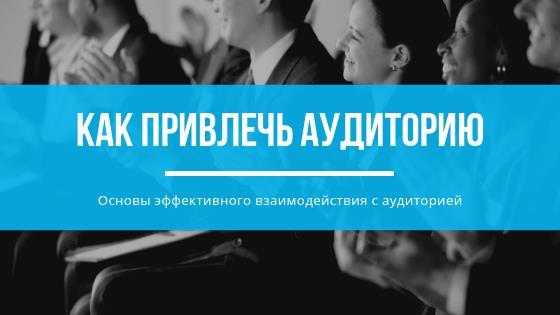 prodvizhenie-biznesa-3-1
