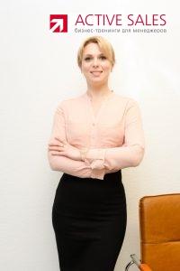 alexandra-donova-trener-activesales-1